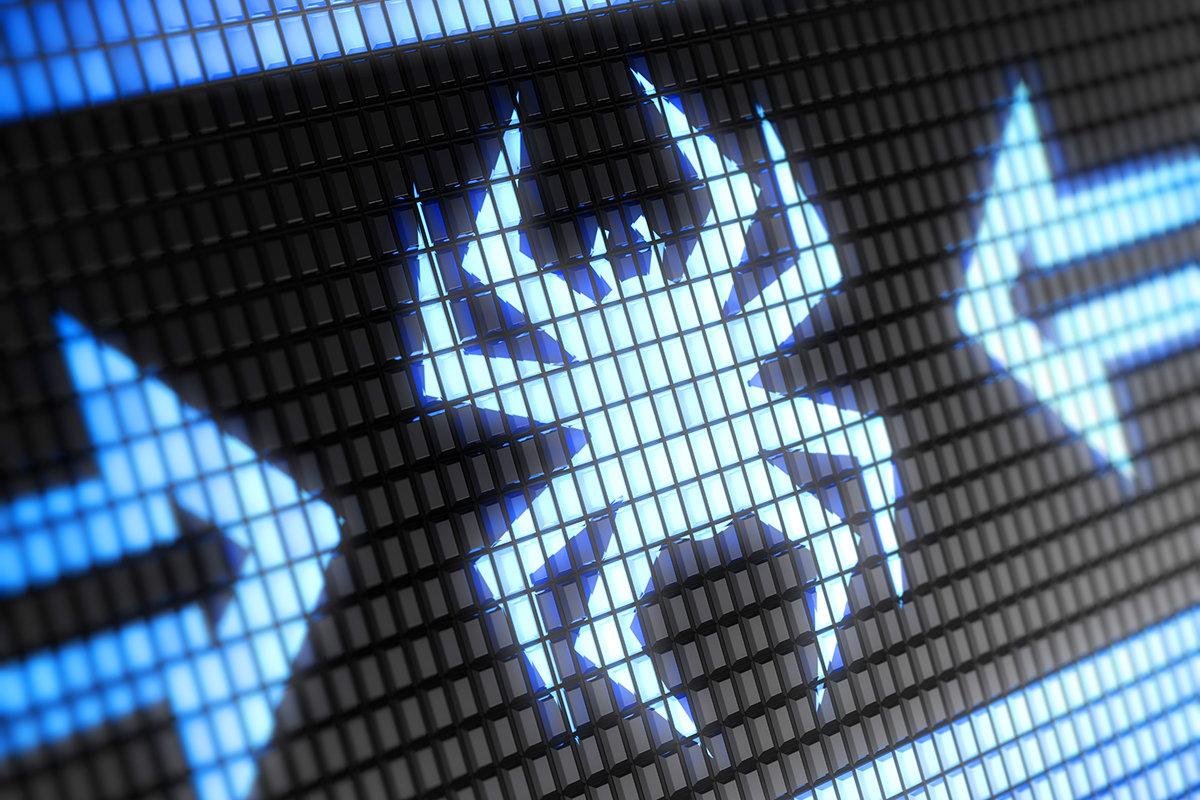 کاهش تهدیدات سایبری